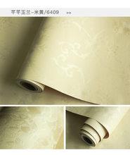 Обои для гостиной самоклеющиеся водонепроницаемые и влагостойкие декоративные настенные наклейки теплый фон для спальни(Китай)
