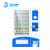 Zoomgu OEM/ODM Pharmacy medicine vending machine Medicine Vending Machine with Electronics Touch Screen
