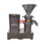 Commercial peanut butter grinder machine chilli pepper grinding machine colloid mill machine