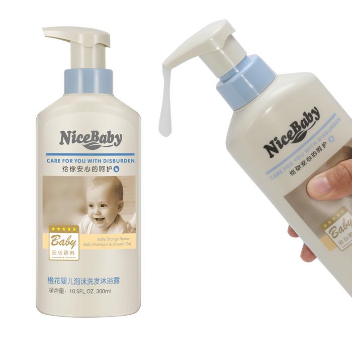 OEM ODM milk body wash refreshing Bath 500ml baby shower gel