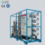 Hot sales 10m3 per hour full pure aqua  drinking water plant ro system