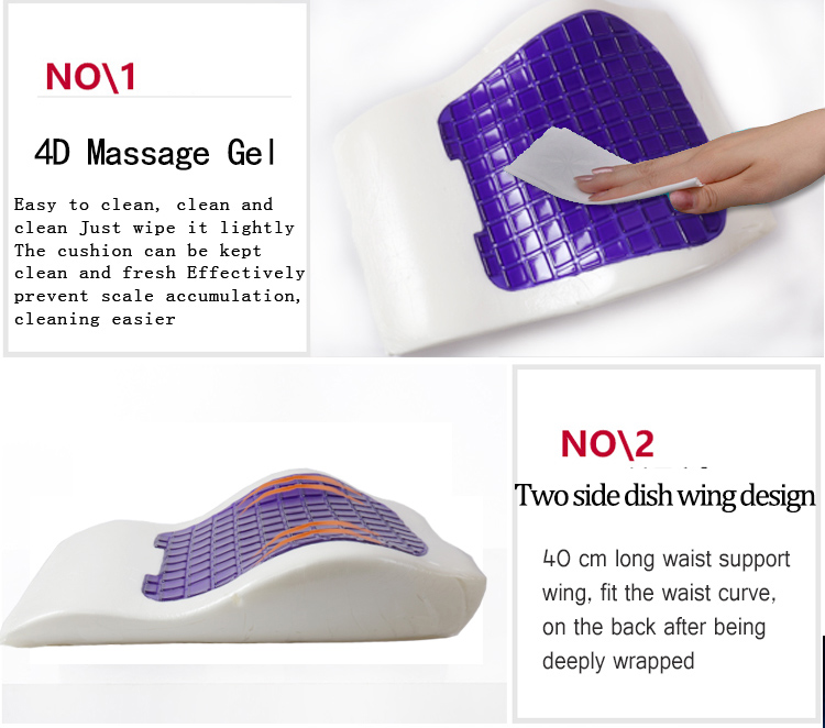 Back Gel Cushion (3).jpg