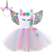 Платье принцессы с единорогом для девочек; Пышное праздничное платье; Рождественское платье; Детский карнавальный костюм единорога на Хэлл...(Китай)