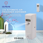 CD PANG aerosol dispenser air freshener automatic air freshener dispenser wall mounted