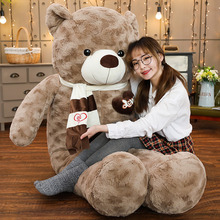 Hot Giant Teddy Bear Peluche Brown Giant Teddy Bear Pelle 80/100/120/160/200 molle bello della peluche <span class=keywords><strong>unstuffed</strong></span> teddy bear pelle regalo del <span class=keywords><strong>giocattolo</strong></span>