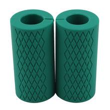 1 Пара толстых ручек для гантелей, поддержка тяжелой атлетики, силиконовая противоскользящая защитная накладка для бодибилдинга, оборудова...(China)