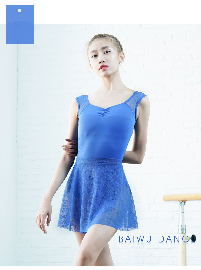 119143004 2021  New Arrival Training Dance Wear Wrap Ballet Skirts