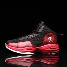 Профессиональная баскетбольная обувь с высоким берцем, Мужские дышащие баскетбольные кроссовки, спортивная уличная спортивная обувь разм...(Китай)