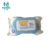 Natural Care Unscented Baby Wipes, Sensitive, Hypoallergenic, Water-Based