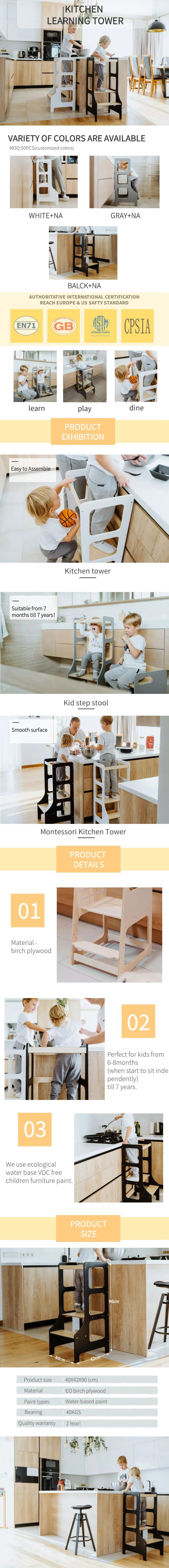 kitchen step stool for kids