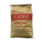 PP meltblown granules material for meltblown nonwoven fabric