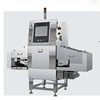/product-detail/xis-3000d-digital-x-ray-foreign-matter-detector-for-food-industry-machine-62315355140.html
