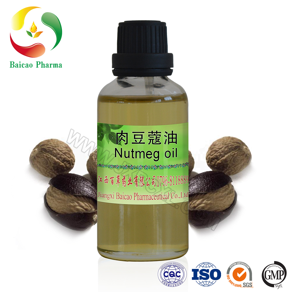 Factory supply pure and natural medical essential oil Nutmeg oil in bulk price