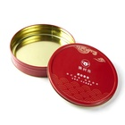 Round Cookie Tin Box Cookie Tin Box Biscuits Cans