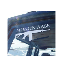 Molon Labe Auto Decal Sticker AR-15 Rifle 2nd Amendement Gun Rechten