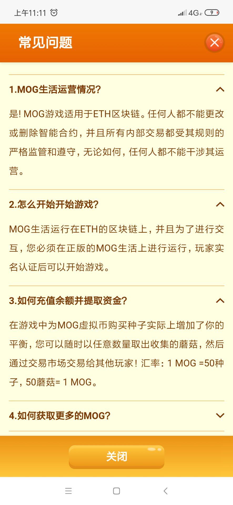 蘑菇生活是什么项目?MogLife可以0撸赚钱吗?蘑菇生活新手操作图文教程。插图6