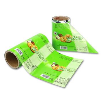 Heat Seal Customize Print Laminate Food Grade PE Plastic Film Roll