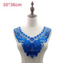 1 шт., большой кружевной воротник тканевый из полиэстера с v-образным вырезом, 28 цветов, качественный кружевной воротник для свадебных платье...(Китай)