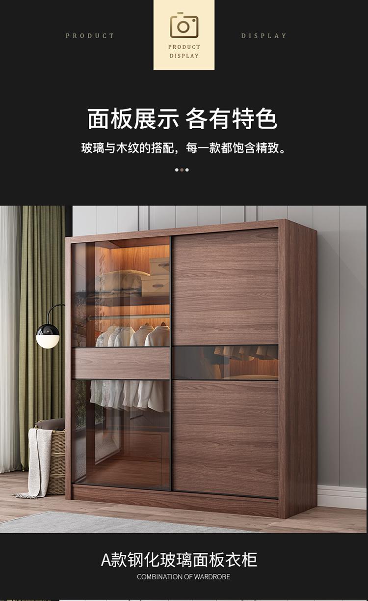 Nordic sliding door cabinet is contemporary and contracted shift door economy board type sliding door solid wood big almira