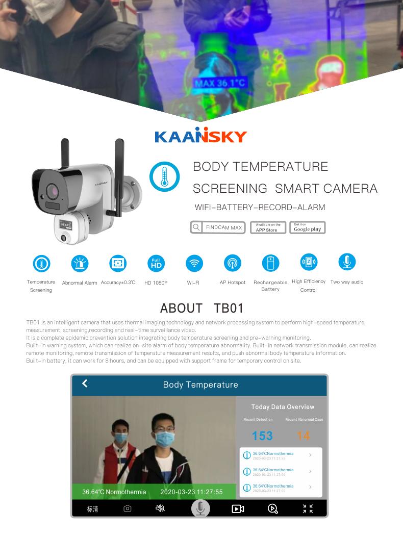 Stand-alone Body Temperature Measuring Thermal Camera OLED Display Fever screening Alert
