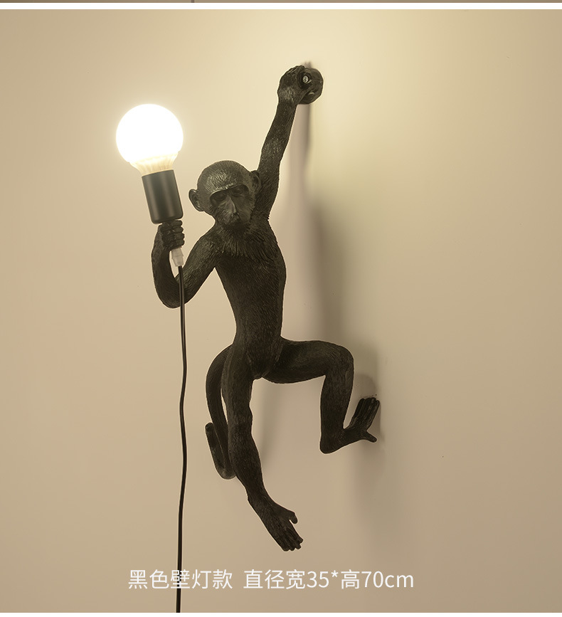 American Nordic retro industrial style art monkey wall lamp decorative pendant lamp