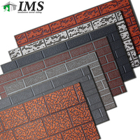 Decorative insulated exterior embossed metal PU sandwich wall panel metal carved board