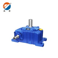 Shaft Mount chromium steel Worm Speed Reducer Gearbox