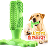 Hot rubber pet toothbrush chew soft toy Dog toothbrush