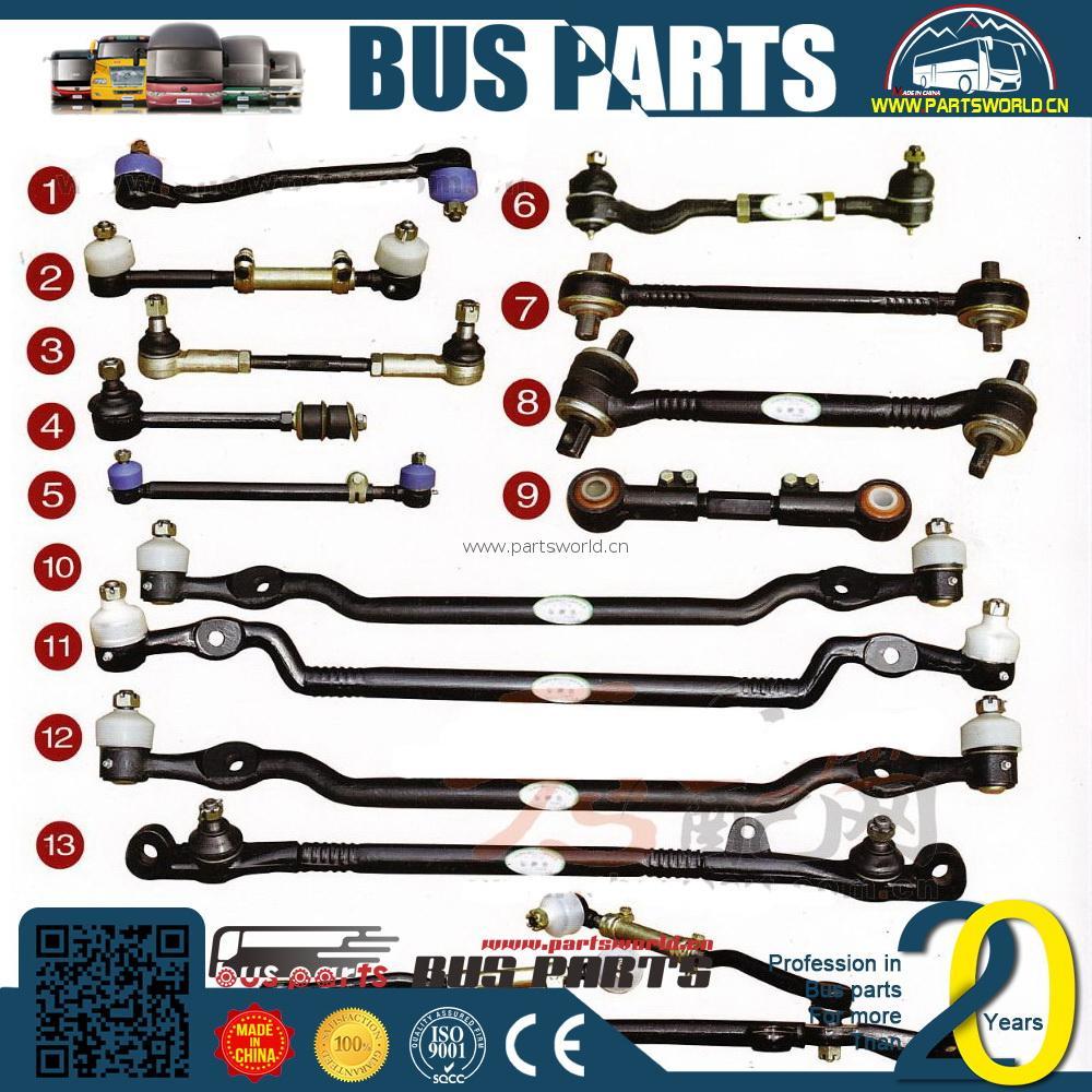 ANKAI 3251 トラックのプッシュロッド 30d-01021master ピンステアリングナックル 3003-00510 ネクタイジョイント左ゾンダ部品