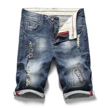 Promoción Hombres Pantalones Cortos, Compras online de