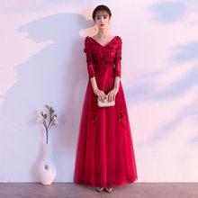 Платья для выпускного вечера с v-образным вырезом AIt's Yiiya R218 с вышивкой и аппликацией бордового цвета, женские вечерние платья из тюля длиной ...(China)