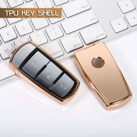 Luxurious Car Key wallets New Soft TPU Key Cover for VW CC Passat B6B7 Passat 3C CC Maogotan R36B5B7L Car Styling Key Protection