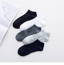 Летние мужские сетчатая лодка носки хлопок тонкий раздел дезодорант впитывающие пот дышащие спортивные носки однотонные мужские носки 5 па...()