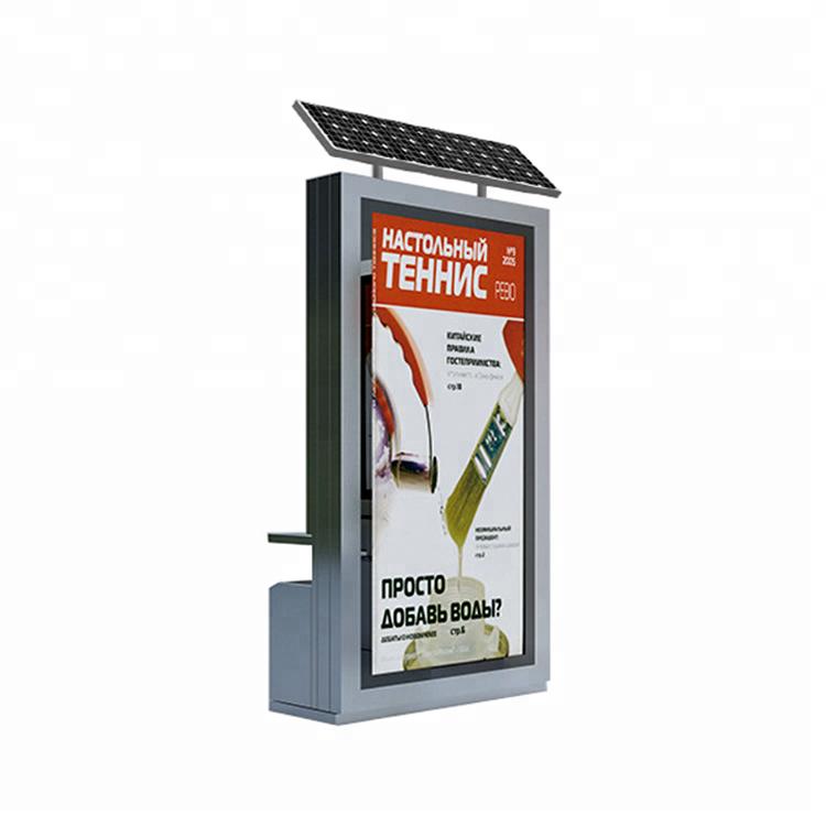 Eco-friendly outdoor solar dustbin mobile garbage bin