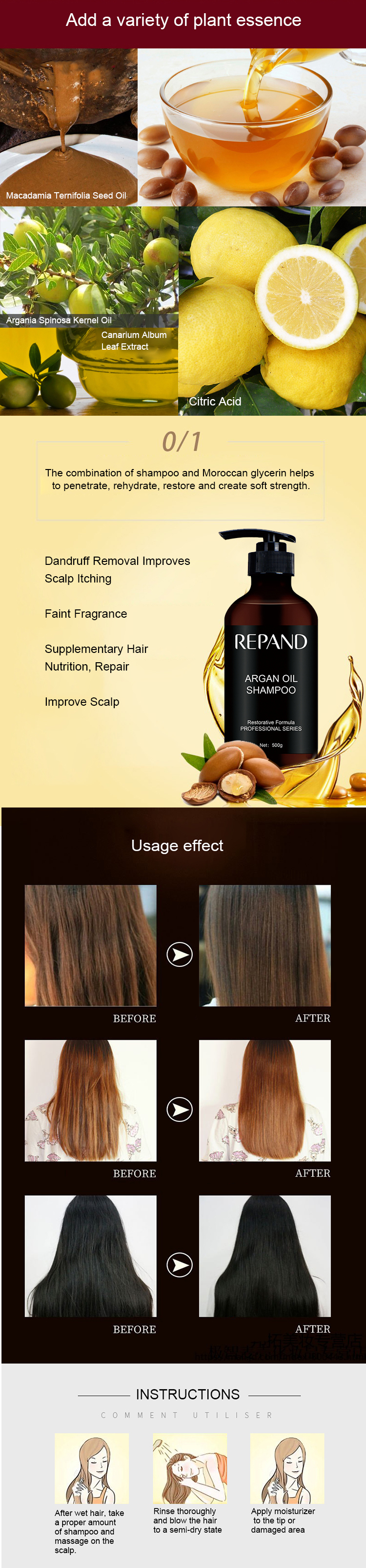 Private label natural products argan oil hair shampoo