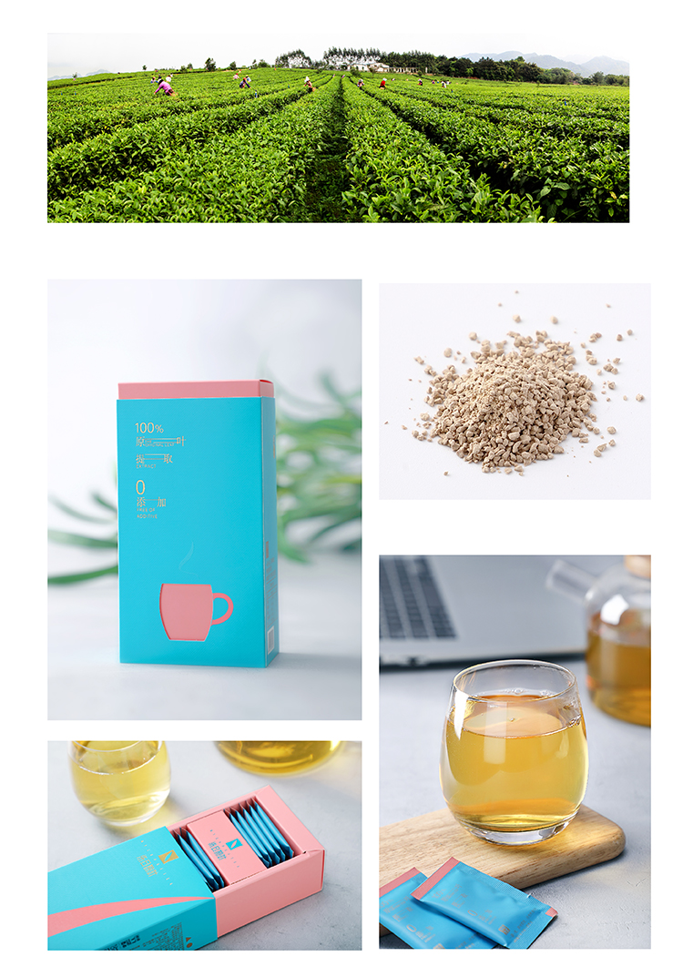 Starting and Safe Instant Green Tea Good taste - 4uTea | 4uTea.com
