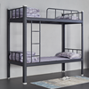 /product-detail/latest-designs-double-iron-steel-metal-bed-for-bedroom-furniture-double-metal-bed-frame-62406941430.html