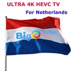 Netherlands IPTV Subscription Spain Italy Germany Arab Android Box Mag M3U IP TV Smart PC Europe Server Sport Channel