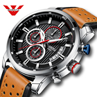 NIBOSI Mens Watches Top Brand Luxury Chronograph Quartz Watch Men Sports Military Wrist Watch Leather band 2373