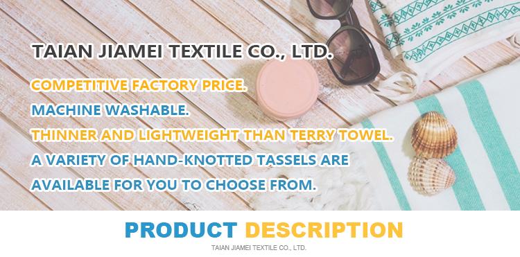 Liquidazione commercio all'ingrosso monocolor turco telo mare 100% cotone