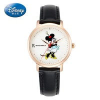 Wholesale Low Moq Minnie Mouse Cartoon Dial Watch for Ladies