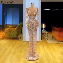 Женское вечернее платье, длинное прозрачное платье цвета шампанского с кристаллами, для выпускного вечера(Китай)