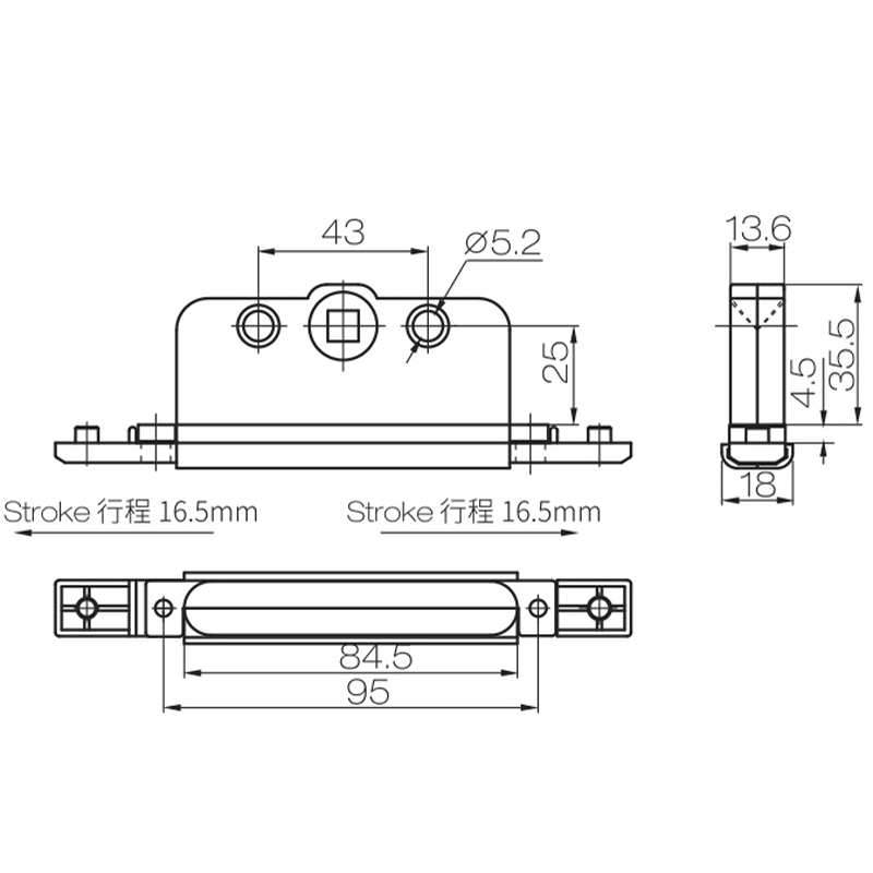 3H Factory Aluminium Alloy Transmission Device CH25