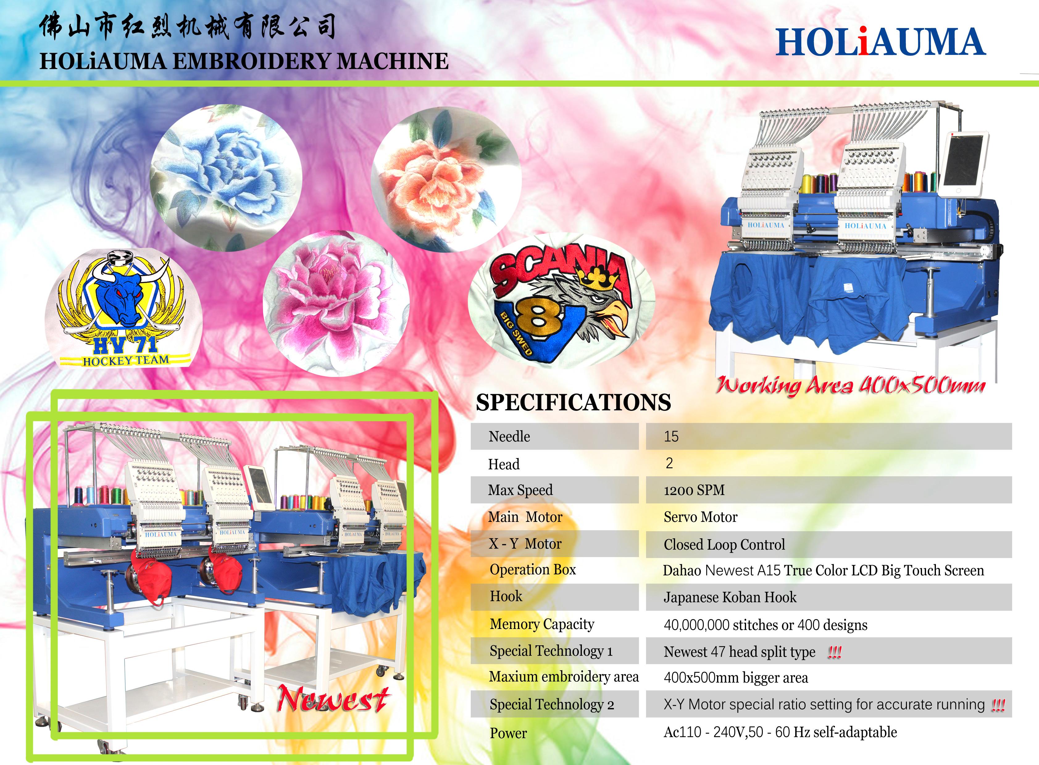 Tecnologia Mais Recente holiauma HO1502H máquina do bordado do computador máquina de bordar de alta velocidade como a máquina do bordado tajima