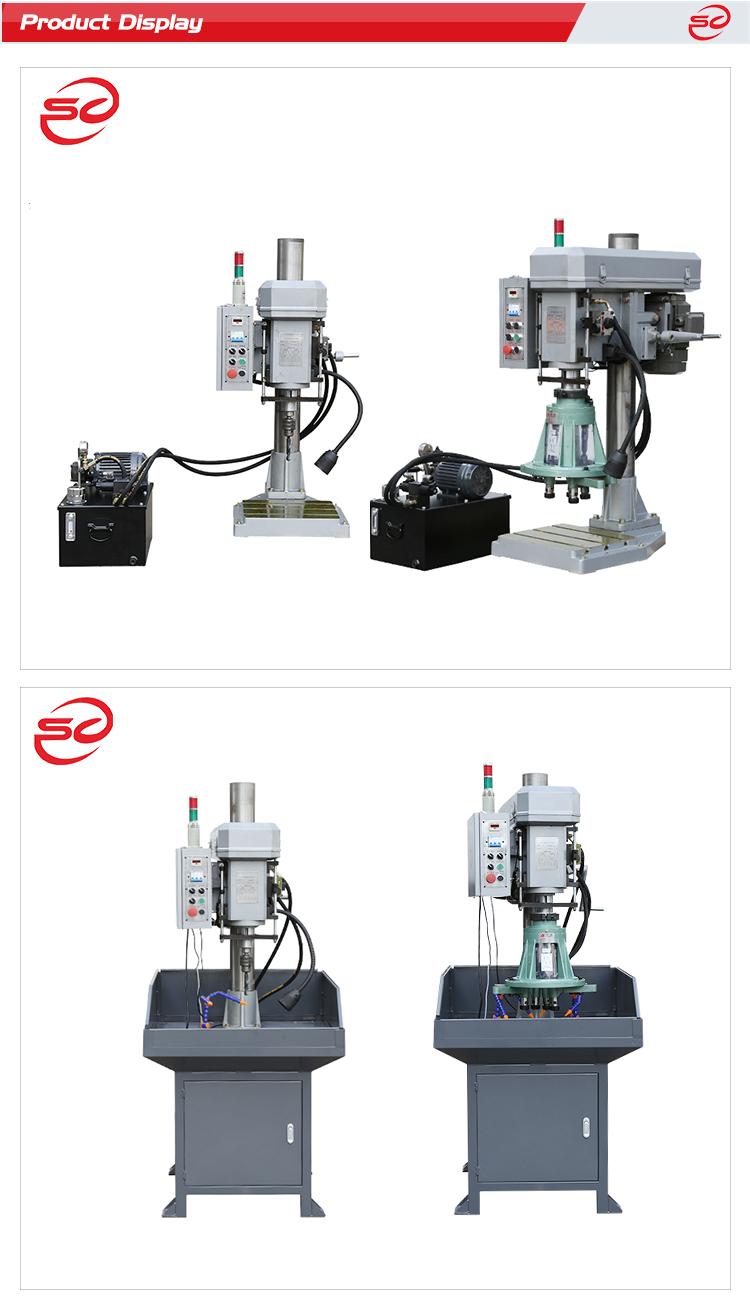 Industry level mini Hydraulic bench Hydraulic drill press high speed mini press drill