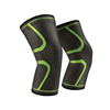 sports knee support sleeves outdoor cycling mountain climbing fitness ballgames knee protection knitted silicone knee brace