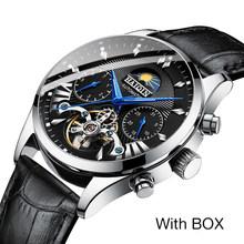 Мужские автоматические механические часы HAIQIN, синие наручные часы, люксовый бренд, мужские водонепроницаемые часы, reloj hombre tourbillon, новинка(Китай)