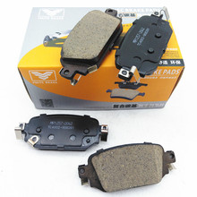 <span class=keywords><strong>Auto</strong></span> <span class=keywords><strong>remmen</strong></span> D2042 brake pad voor MAZDA 3 nieuwe model achter pad set 2017