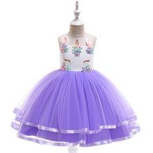 2020 платья для девочек с цветочным принтом и единорогом Пасхальный костюм Эльзы платье принцессы детская одежда для маленьких девочек вечер...(Китай)
