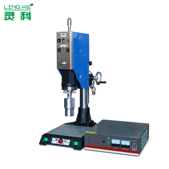 Hot Sales Ultrasonic 20kHz 2600W 4200W Automated Packing Plastic Welder